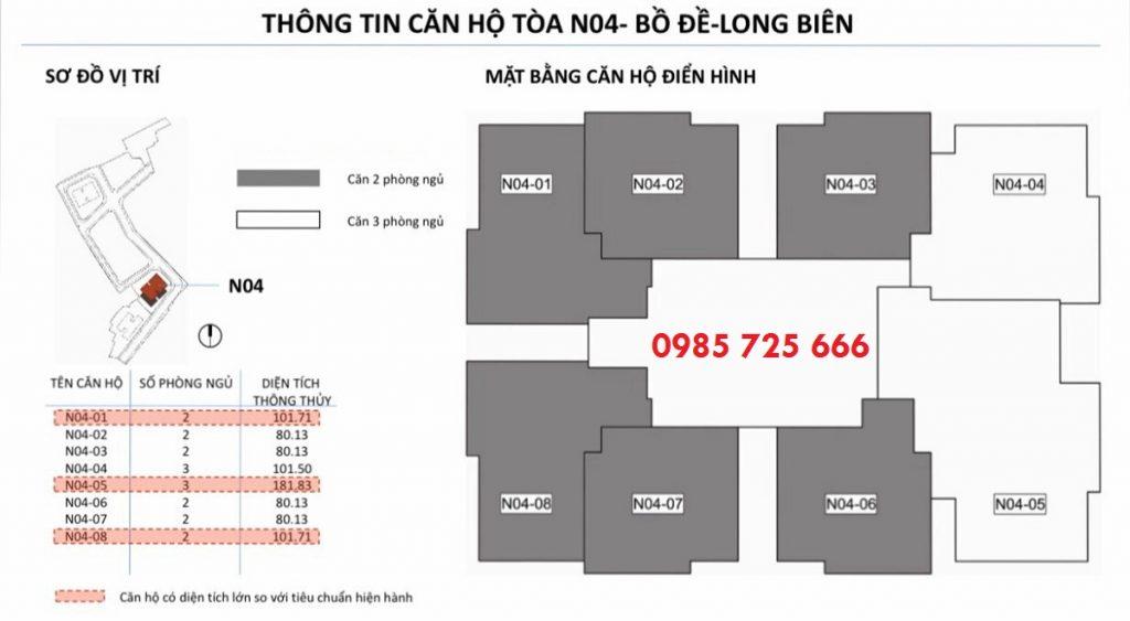 Mặt bằng căn hộ tòa N04 dự án Berriver Jardin 390 Nguyễn Văn Cừ - BRG Group